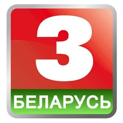 Belarus_3